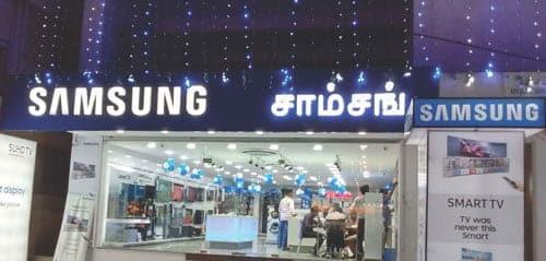 Samsung service center ambattur chennai