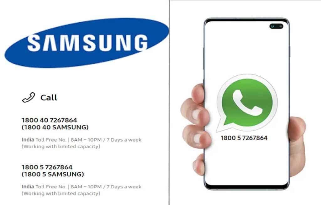 samsung customer care tollfree number