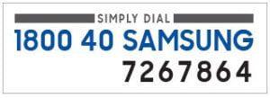 samsung call center number