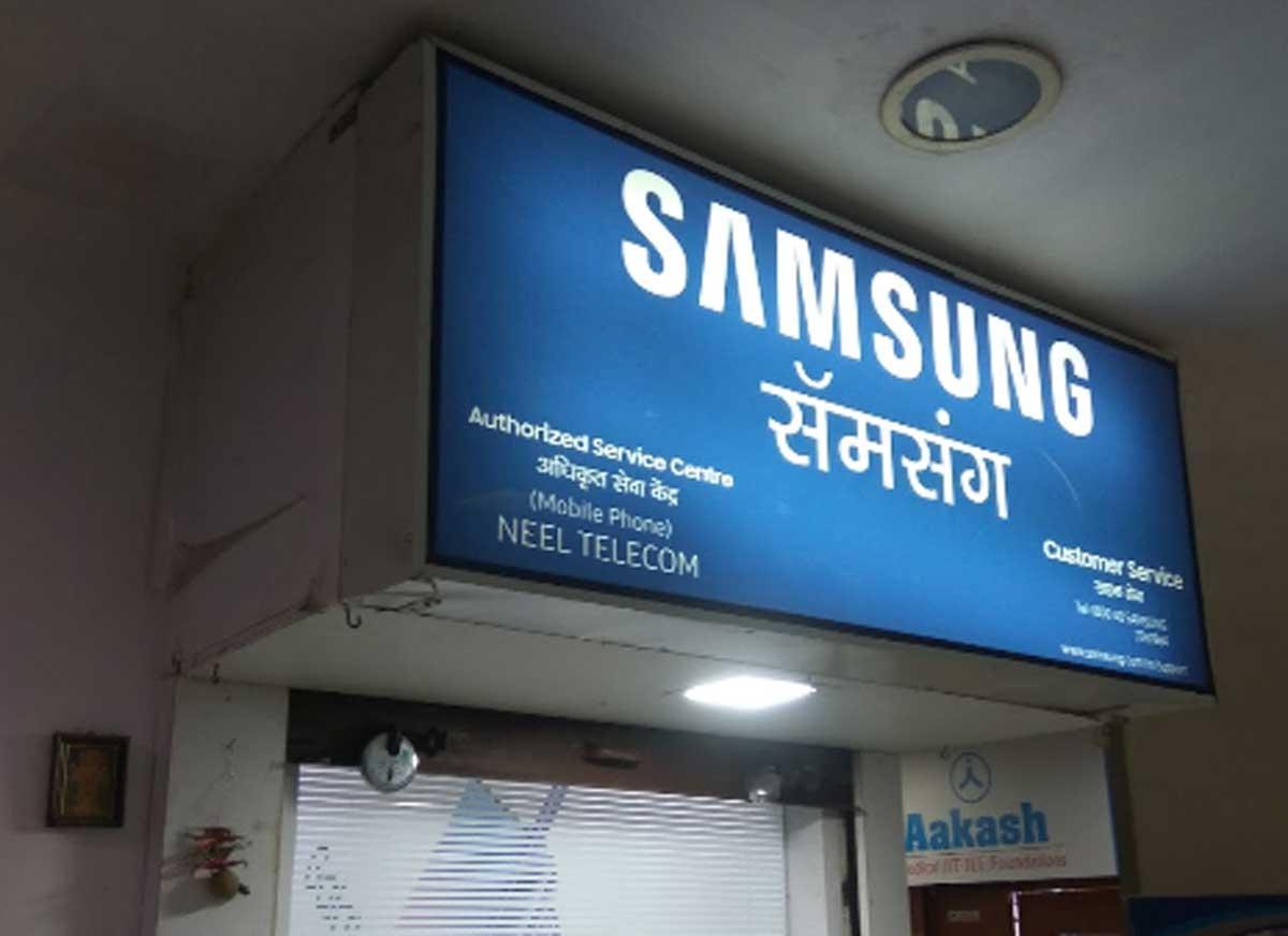 samsung service center in mumbai list