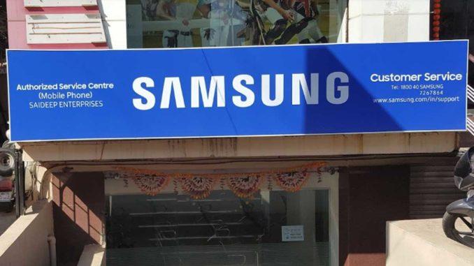 samsung service center nashik list with details