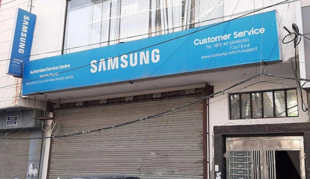 samsung service center rohtak haryana