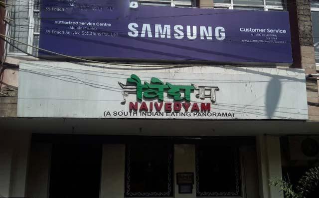 samsung service center karol bagh delhi