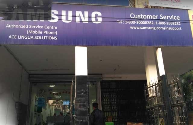 Samsung service center pitampura near multan nagar