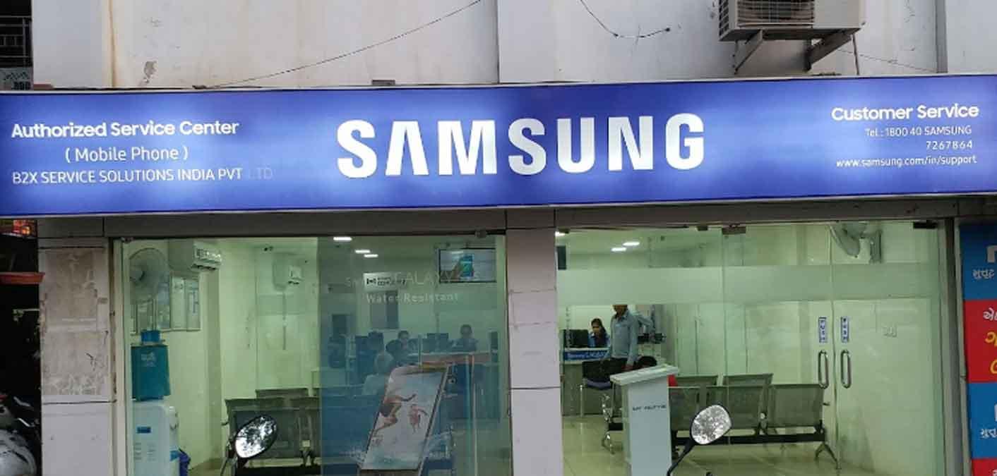 samsung service center ahmedabad gujarat