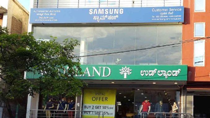 samsung service center bangalore karnataka