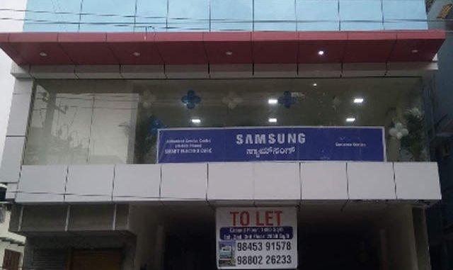 samsung service center hsr layout