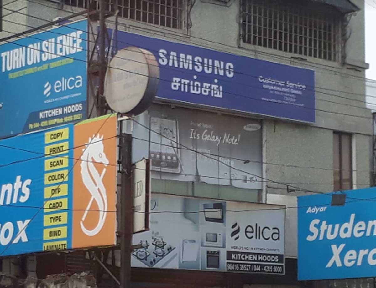 Samsung service center nungambakkam