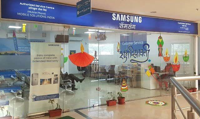 samsung service centre panvel