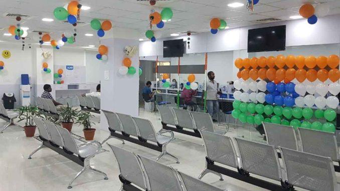 samsung mobile service centre ameerpet