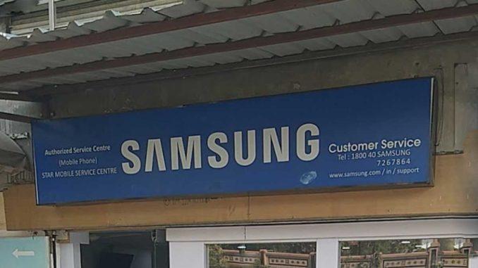 samsung service center indore list