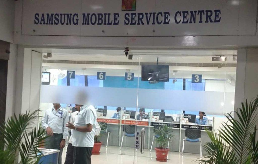 samsung service center rt nagar bangalore details