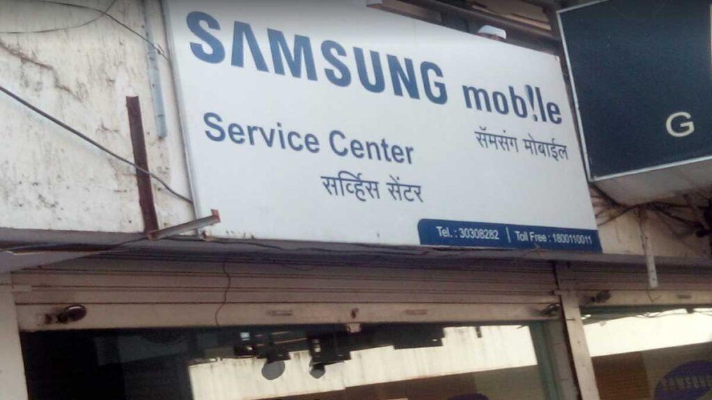 Samsung service center aurangabad maharashtra