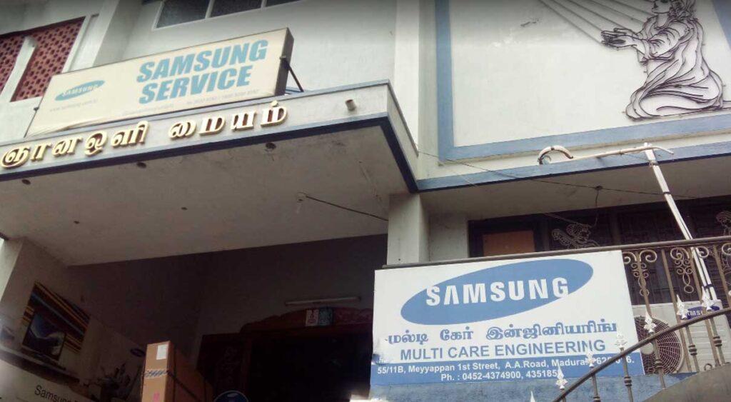 samsung service center madurai tamil nadu