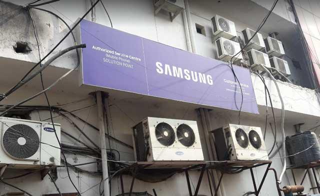 samsung service center meerut uttar pradesh