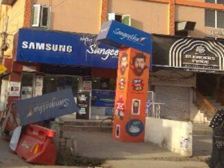 Samsung service center Varanasi Uttar Pradesh