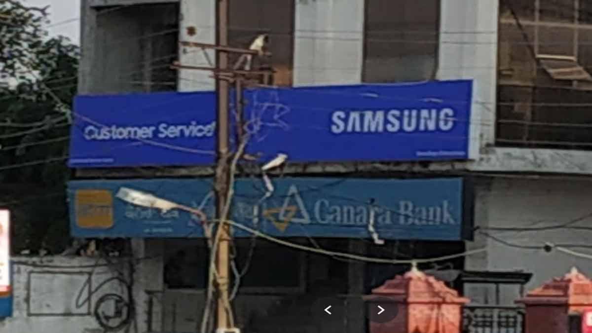 samsung service center jalandhar punjab