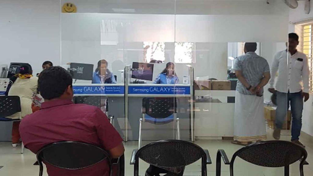 samsung service center mysore karnataka