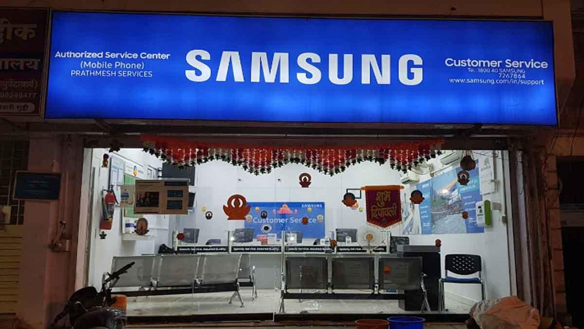 samsung service center solapur maharashtra